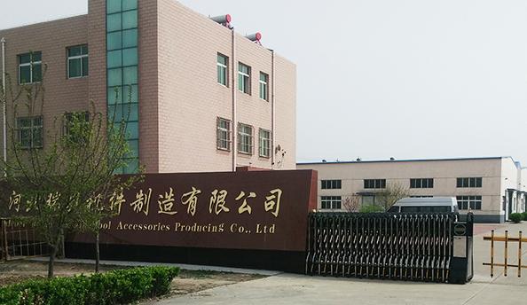 河北凯发国际平台机件制造有限公司