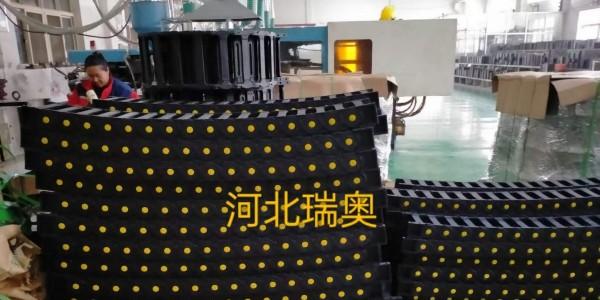 工程塑料拖链生产厂家