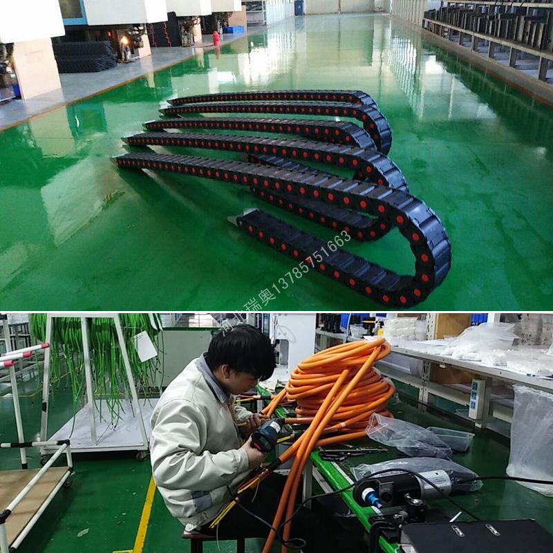 拖链电缆生产厂家