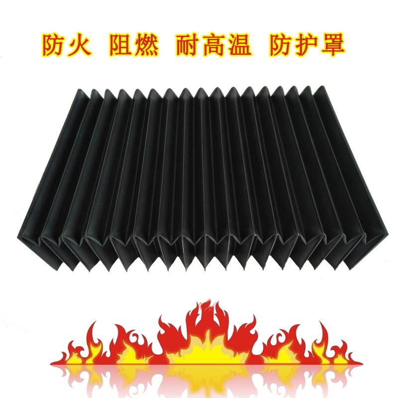 瑞奥 耐高温阻燃风琴防护罩