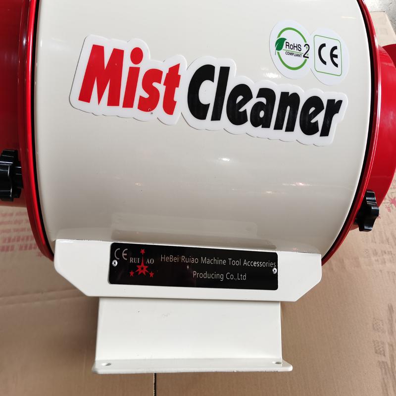 油雾除尘净化器(高品质型)2