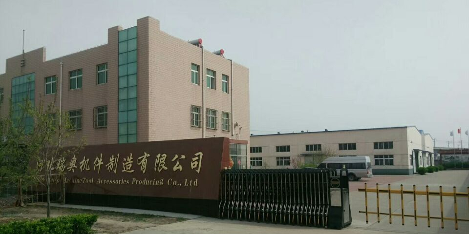河北瑞奥机床附件生产厂家13785751663