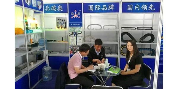 平博pinnacle北京展会