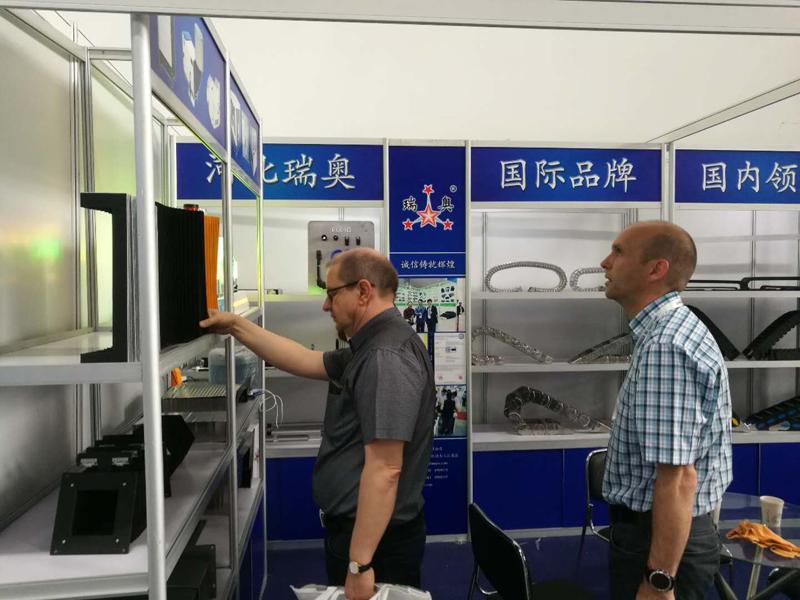 北京展会3