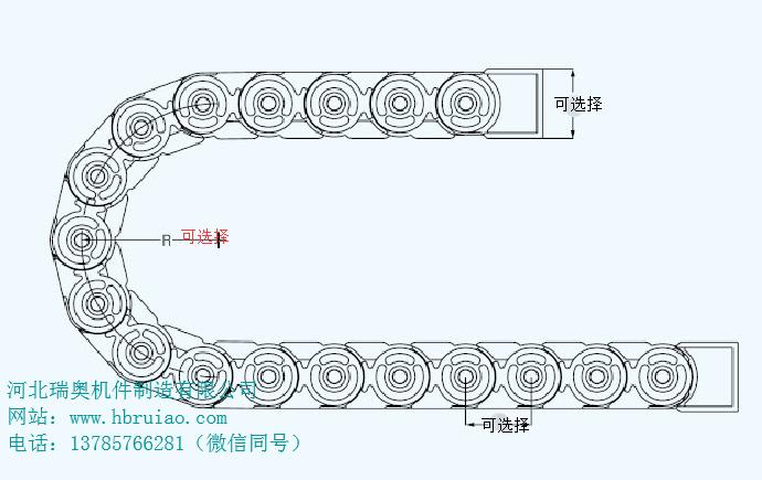拖链弯曲半径