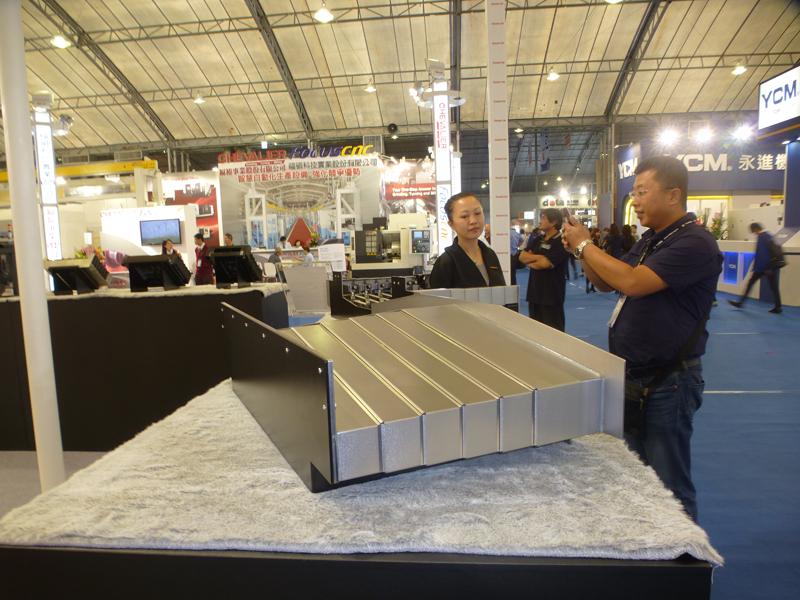 钢板机床导轨防护罩10