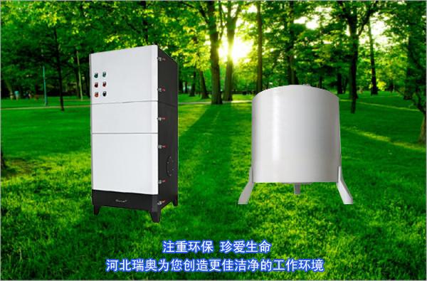 环保设备2