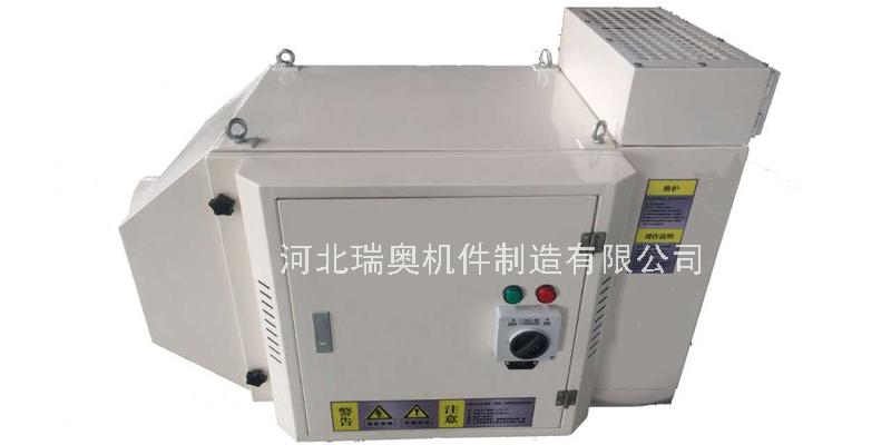 静电式油雾分离净化器