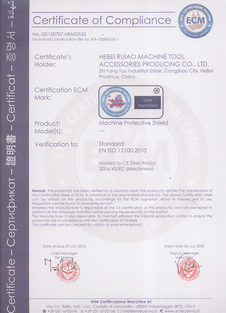 CE machine shield