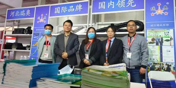河北瑞奥隆重出展CCMT中国数控机床展览会