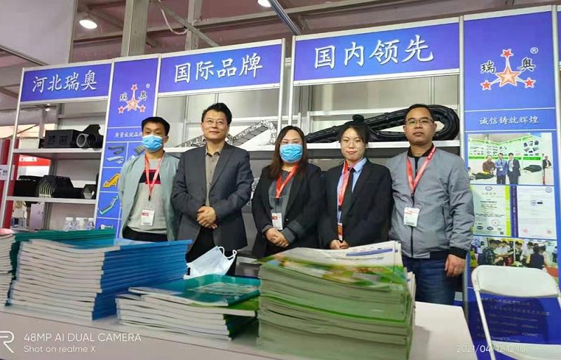 河北瑞奥 中国数控机床展览会