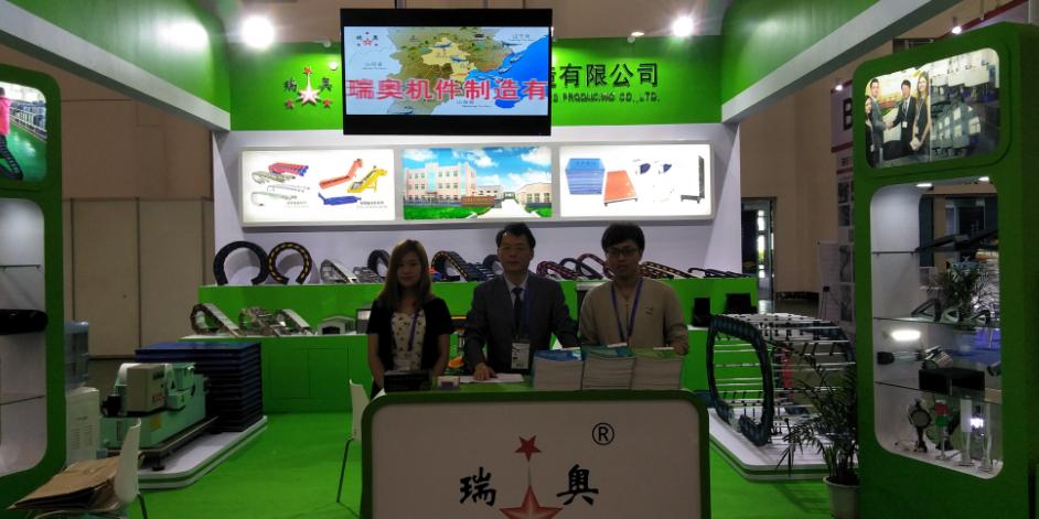 北京埃森展—河北瑞奥精心准备重装出展