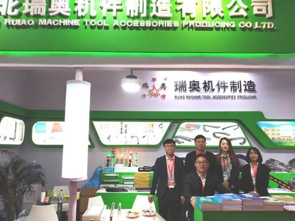 20194月15号北京展会图