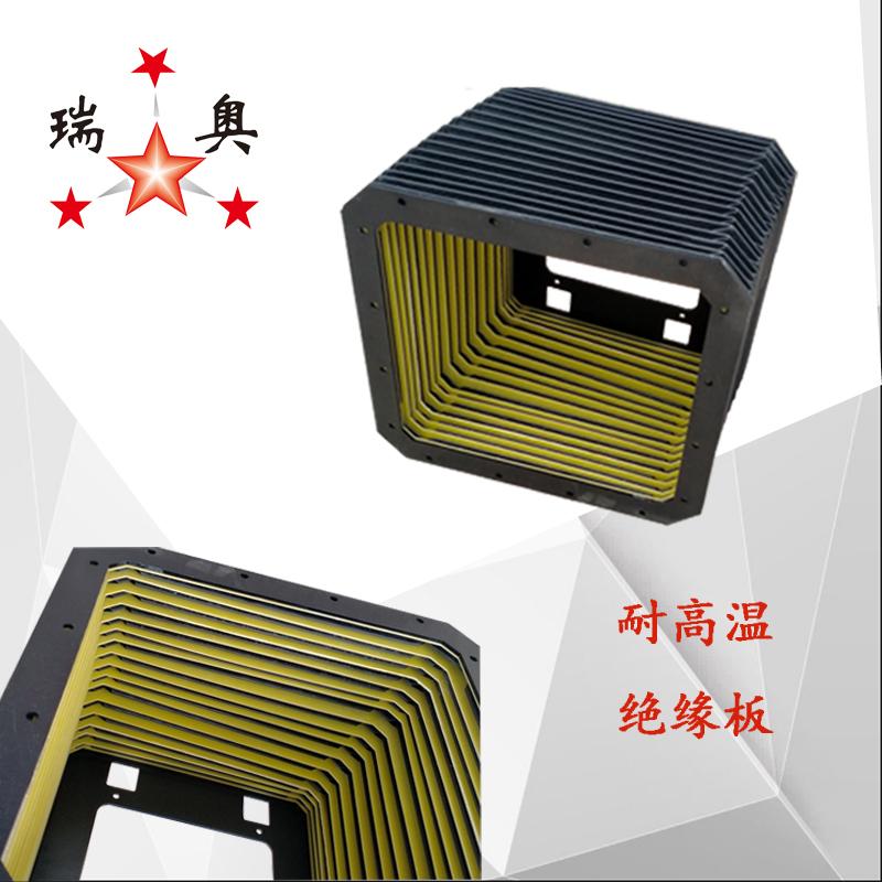 耐高温绝缘板防护罩